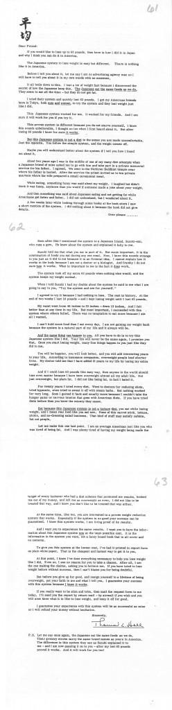 Thomas Hall Diet Letter Composit